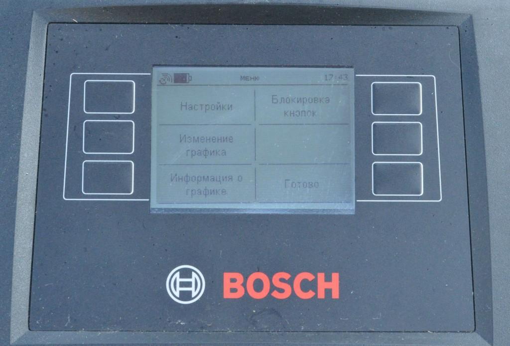 Фото 3.3.3 Меню Bosch основной уровень