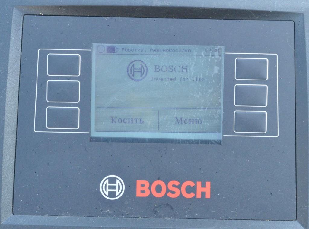 Фото 3.3.3 Меню Bosch первый уровень