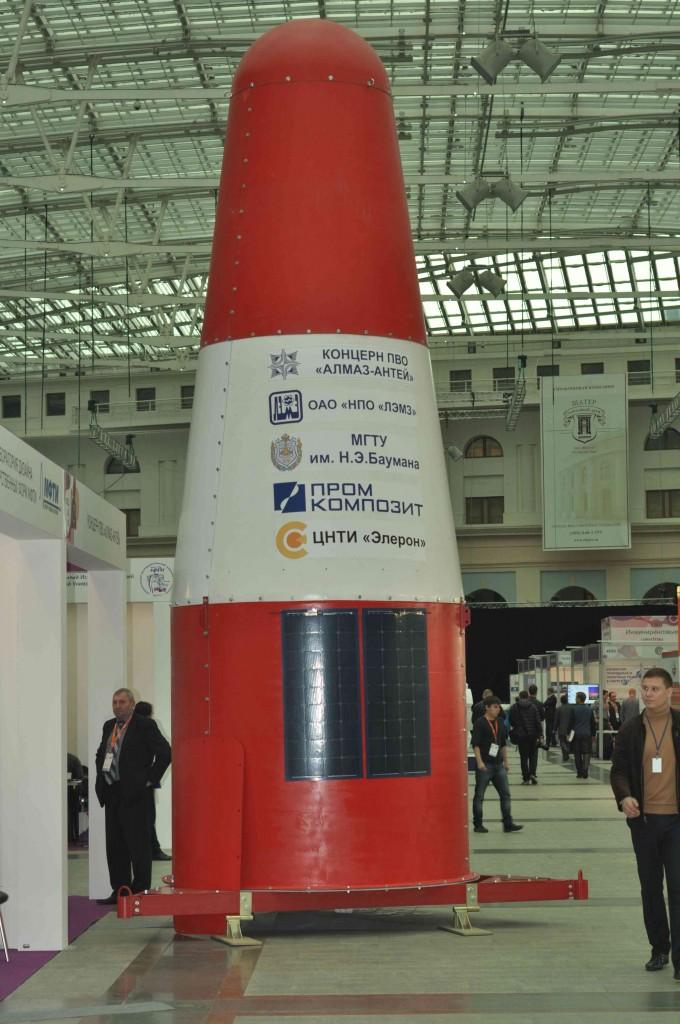 Макет носового обтекателя ракеты.