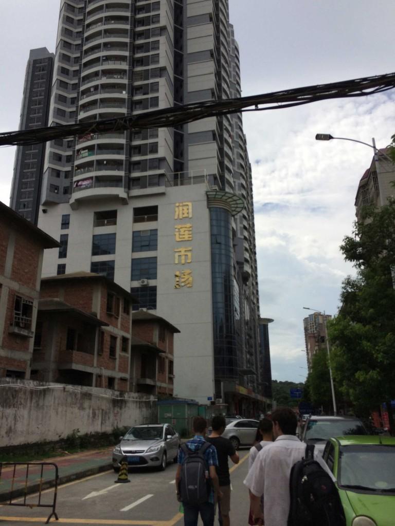 Здание мейкблока