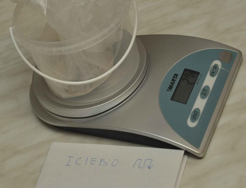 Итого после последовательной уборки - 27 грамм