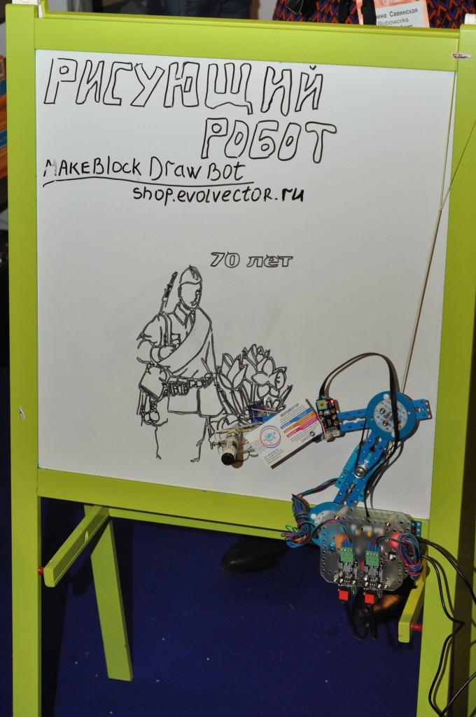Не просто оторвать свой взор от робота, который умеет рисовать, да еще такие патриотические изобразительные сцены.