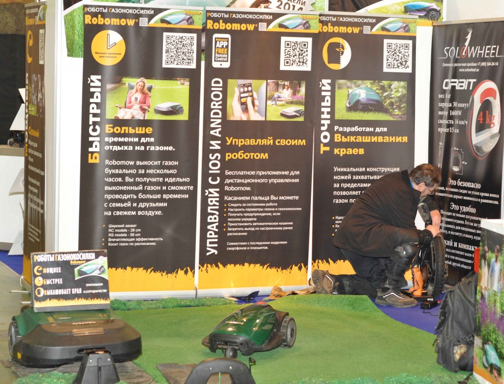Куда же без роботов газонокосилок? Они становятся уже золотым стандартом автоматической садовой техники.