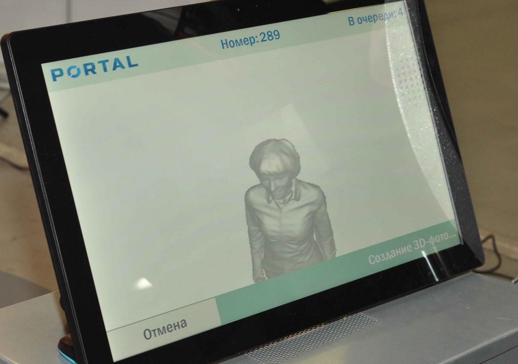 А так 3Д-фото выглядит после завершения работы сканера.